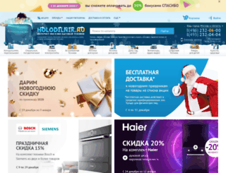 holodilnik.ru screenshot