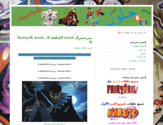 holoul.blogspot.com screenshot