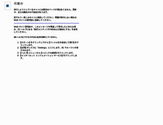holrsv.jp screenshot