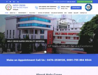 holycrosskottiyam.org screenshot