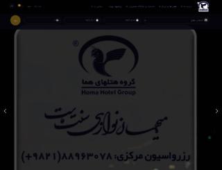 homahotels.com screenshot