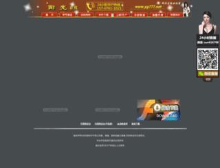 homatia.com screenshot