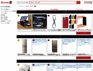 home-electronics.become.co.jp screenshot