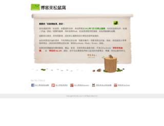 home.books.com.tw screenshot