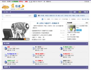 home.chinafishing.com screenshot