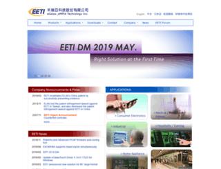 home.eeti.com.tw screenshot