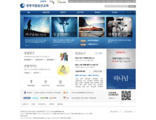 home.jbch.org screenshot