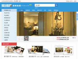 home.jyyuan.com screenshot
