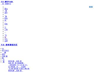 home.jzpt.com screenshot