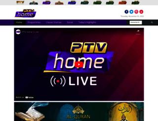 home.ptv.com.pk screenshot