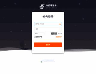 home.sudiyi.cn screenshot