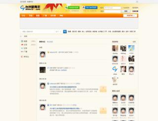 home.tz94.com screenshot