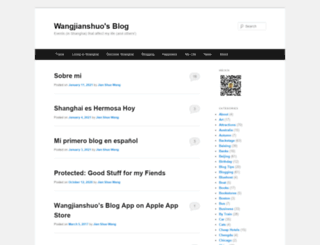 home.wangjianshuo.com screenshot