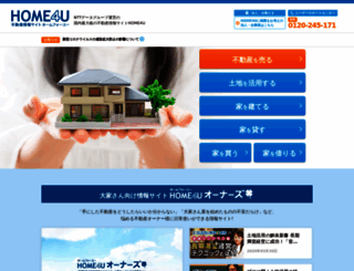 home4u.jp screenshot