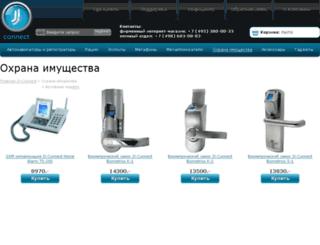 homealarm.jj-connect.ru screenshot