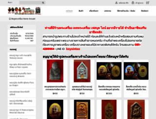 homeamulet.com screenshot