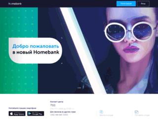 homebank.tj screenshot
