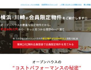 homebasedbeachbusiness.com screenshot