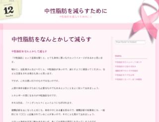 homebyrequest.com screenshot