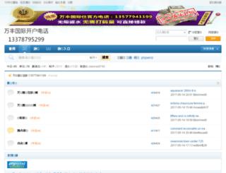 homedales.com screenshot