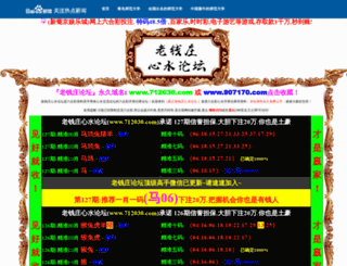 homeenergyefficiencyaudit.com screenshot