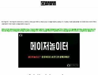 homehairremovalblog.com screenshot