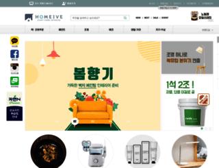 homeive.com screenshot