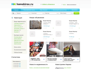 homekirov.ru screenshot