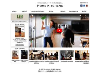 homekitchens.jp screenshot