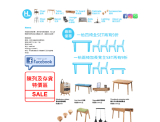 homelike.hk screenshot