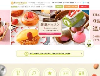 homemade.co.jp screenshot