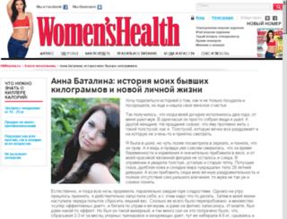 homemebelplus.ru screenshot