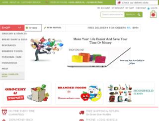 homerashan.com screenshot