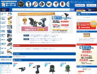 homerz.jp screenshot
