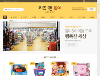 hometoy.co.kr screenshot