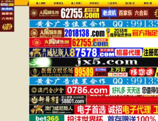 homeworkerslist.com screenshot