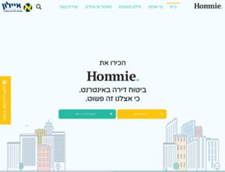 hommie.co.il screenshot
