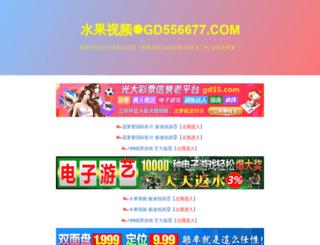 homnews.com screenshot