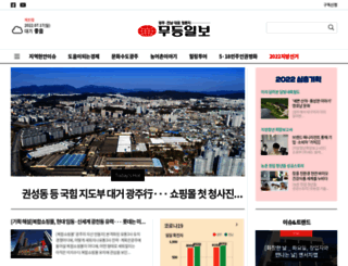 honam.co.kr screenshot