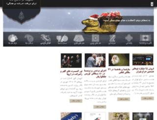 honarart.com screenshot