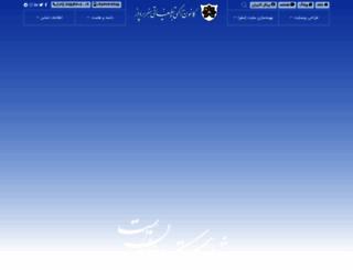 honarpardaz.com screenshot