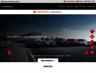 honda-cars.gr screenshot