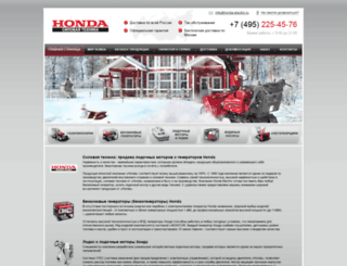 honda-electric.ru screenshot