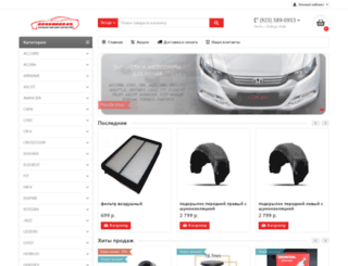 honda-shop.ru screenshot