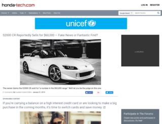 honda-tech.com screenshot