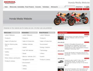 hondanews.jp screenshot