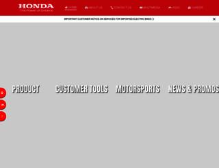 hondaph.com screenshot