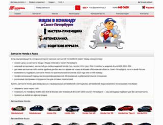 hondaworld.ru screenshot