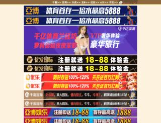 hong-kong-company-registry.com screenshot