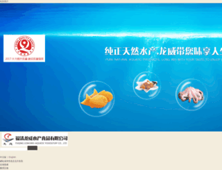 honghop.com screenshot